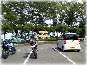 奥琵琶湖ドライブウェイ
