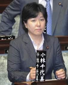 民主・小林千代美議員辞職へ、違...