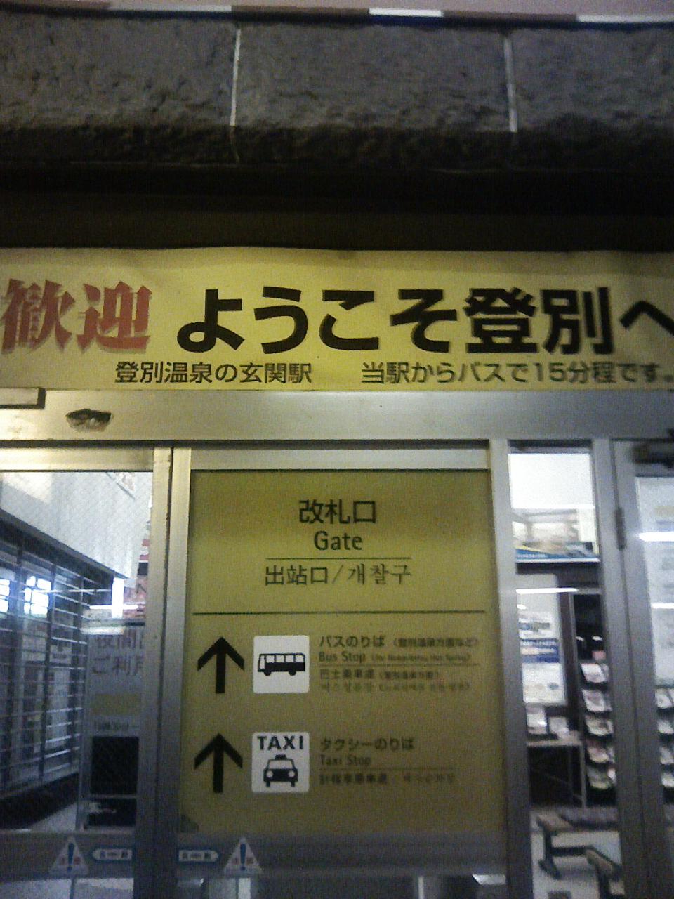 201112072046000.jpg