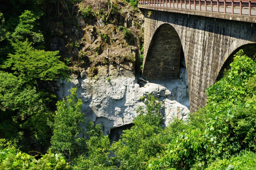 清川町轟橋