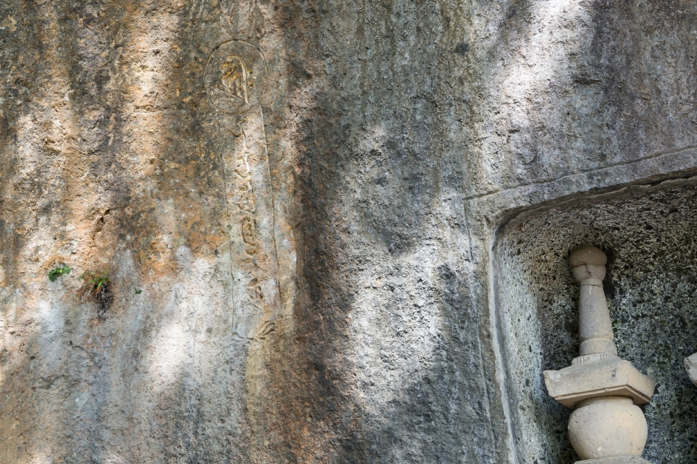 辻河原の石風呂