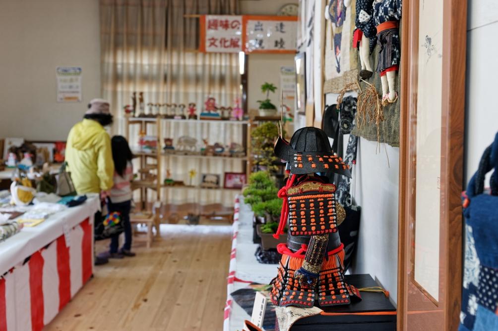 内田地区趣味の文化展