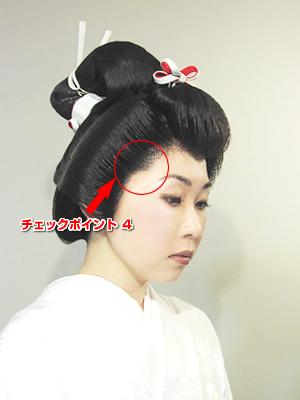 モダンヘアスタイル 花魁 髪型 名前 : blog.tatsumi-shokai.jp