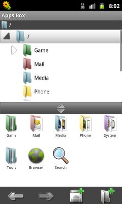 appsboxhelp19_convert_20120211001539.png
