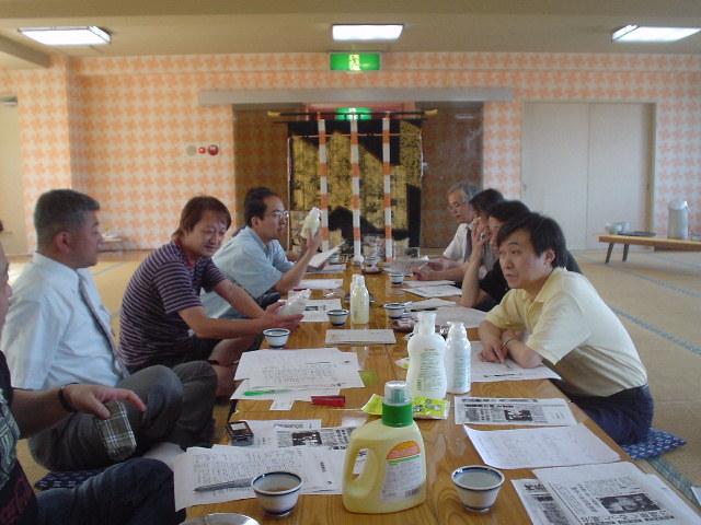 東鳴子温泉の旅館組合の会議