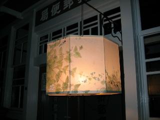 肘折の灯 灯篭 局舎