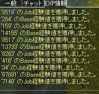 リンコEXP!