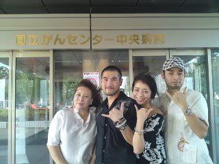 ブログ キャシー中島 七奈美