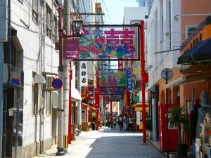 新地中華街散歩。 | 阿吽倶流の彷徨い日記,関東甲信越の編