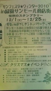 20101202123924.jpg