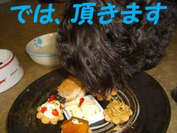 桃太郎ケーキ1
