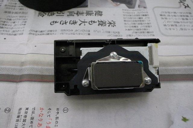 PX-9000 心臓部 インクノズル