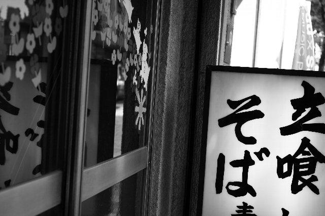 神楽坂の食堂