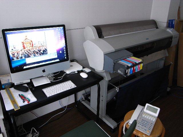 imacとPX-9000