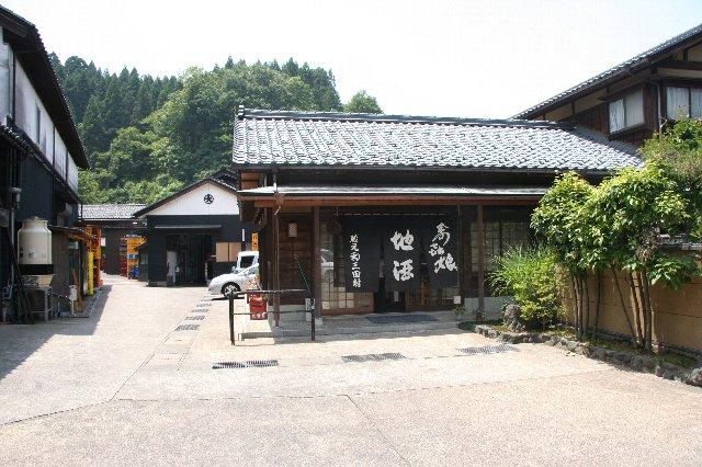 三田村酒造