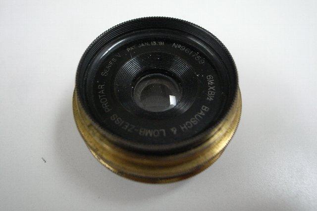 Protar 141mm