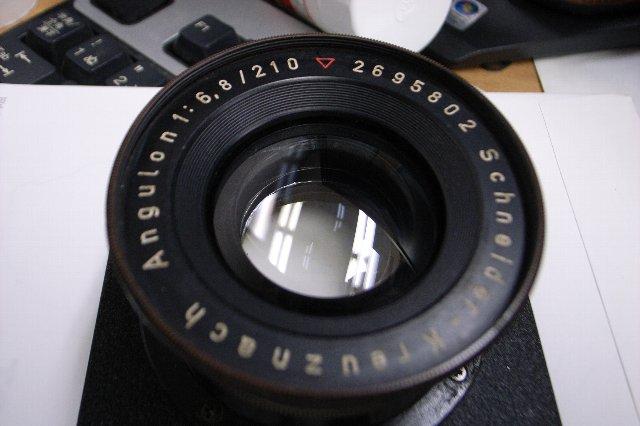 ANGULON 210mm