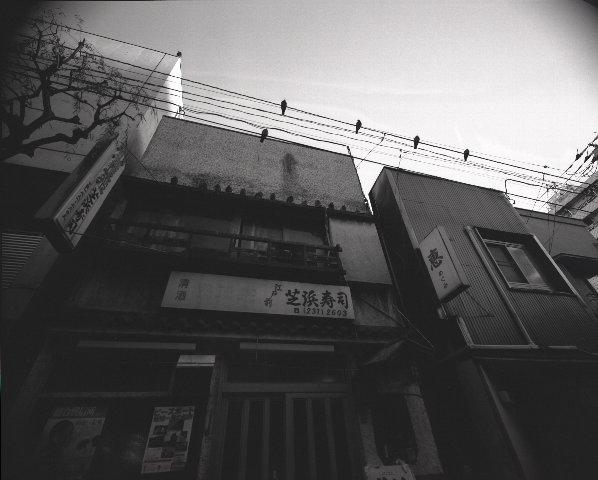 横浜野毛界隈