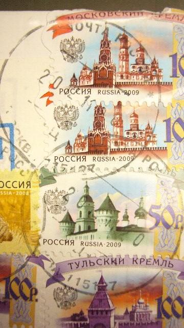 ロシアの切手