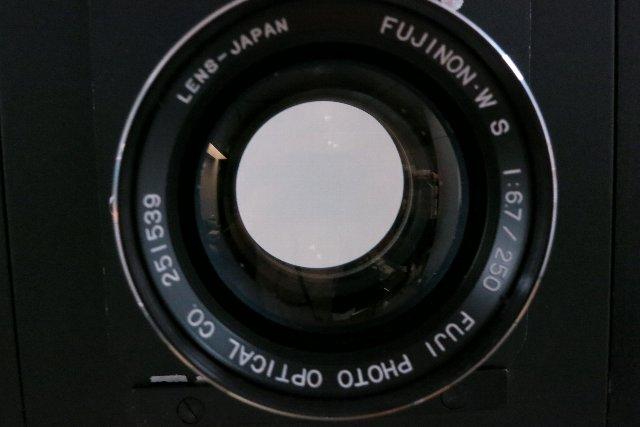 FUJINON WS 250mm
