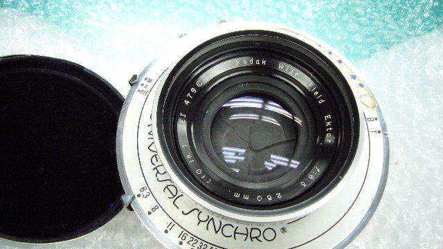Kodak Wide Field Ektar 250mm f6.3