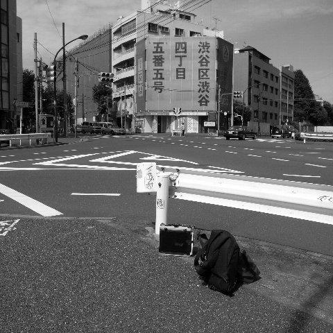 渋谷区渋谷4-5-5