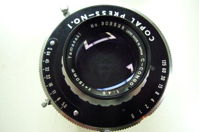 C-CONGO 150mm