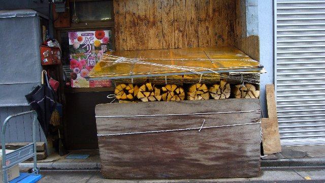 日本橋で薪と出会う