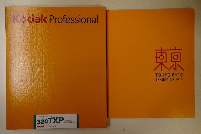 8X10フィルムと写真展図録