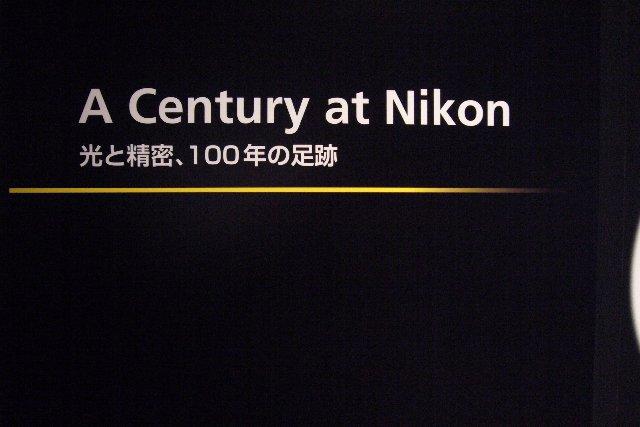 100年の足跡