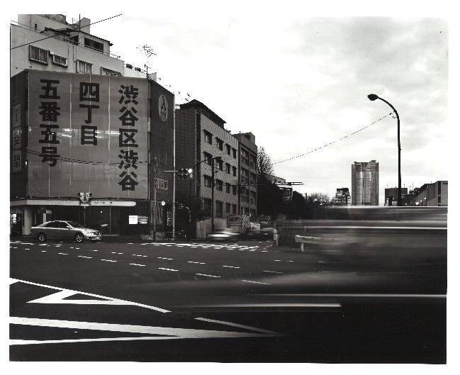 Tokyo 8X10