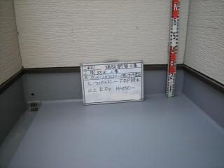 s-DSCN3496.jpg