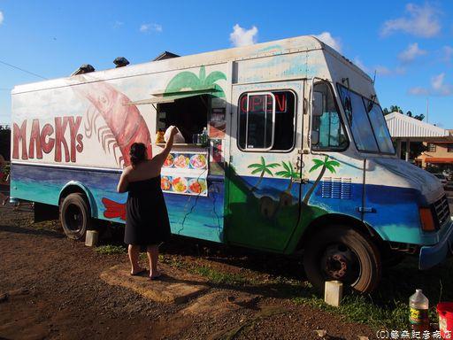 ※Mackys Shrimp Truck