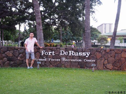 ※Fort De Russy