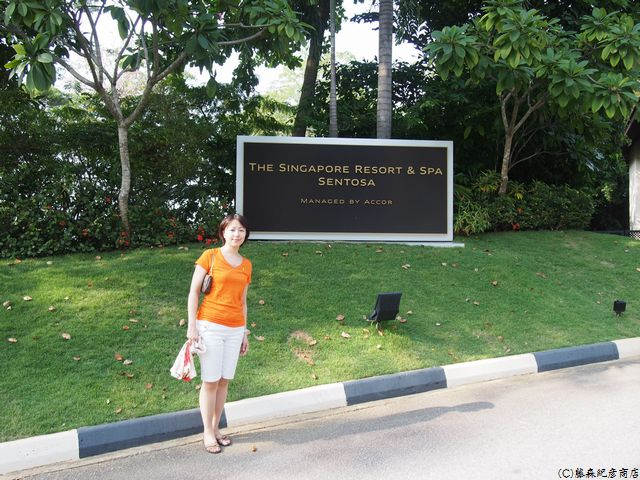 ※THE SINGAPORE RESORT & SPA SENTOSA