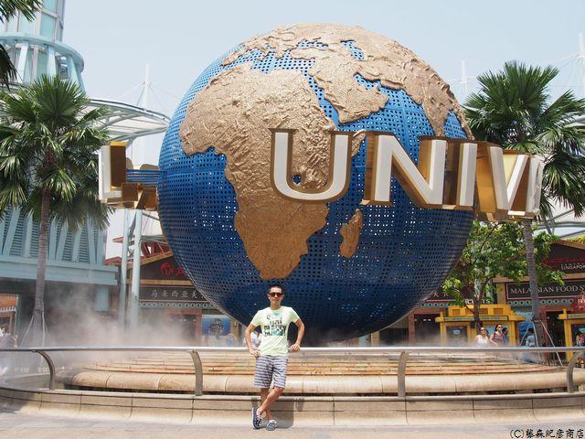 ※Universal Studios Singapore