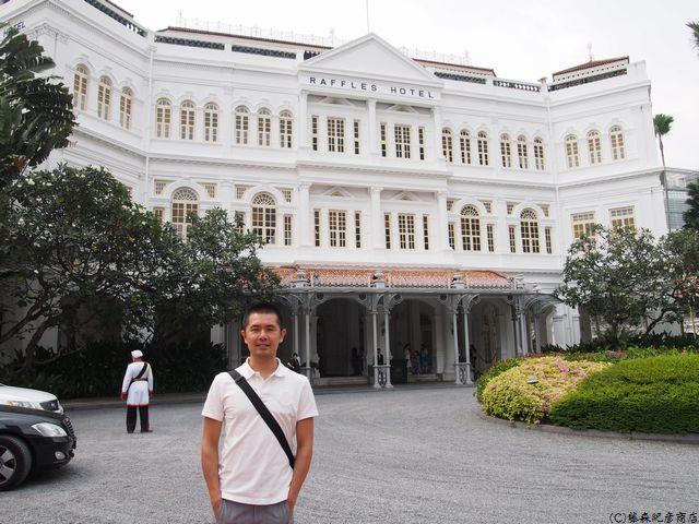 ※Raffles Hotel