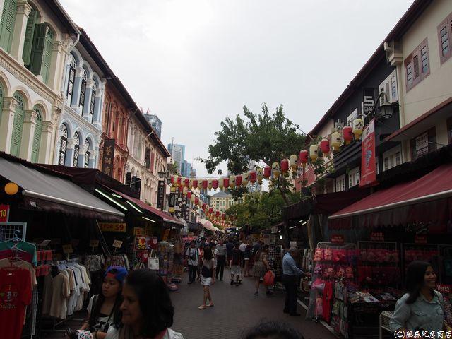 ※China Town