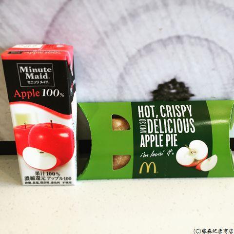 ※りんご祭り