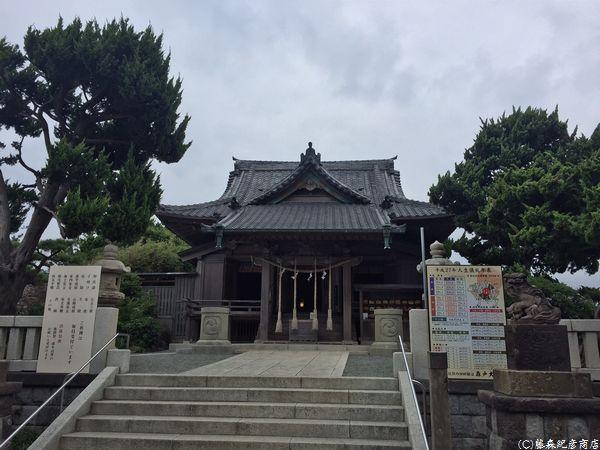 ※森戸神社