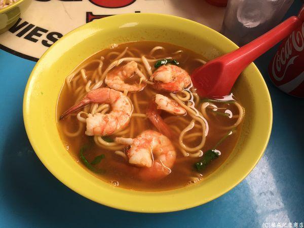 ※Prawn Mee(Soup)
