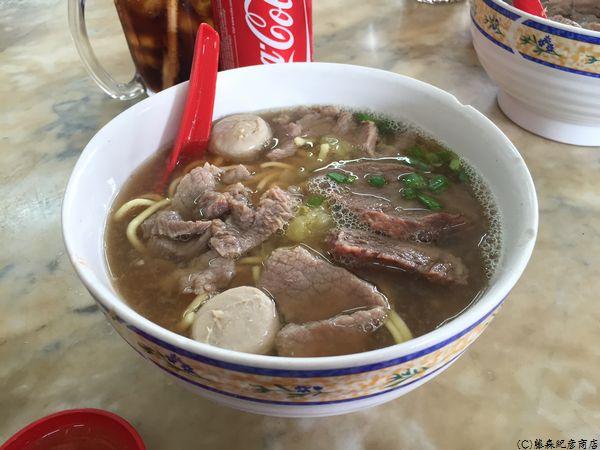 ※Beef Noodles