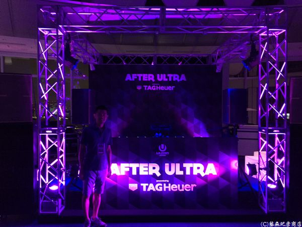 After Ultra