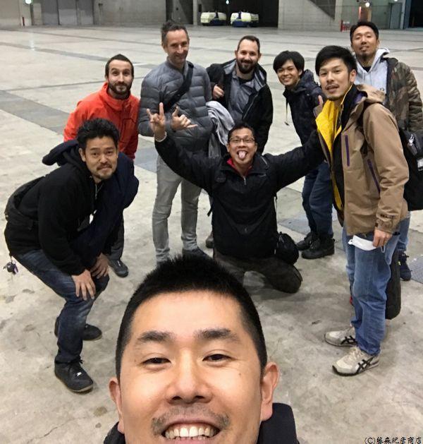 Team Airstar