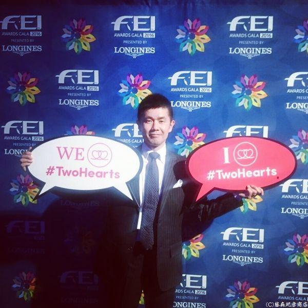 FEI Awards 2016