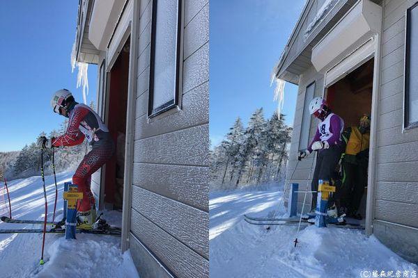 第41回世田谷区スキー選手権大会