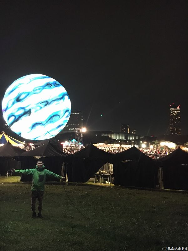 DANCE EARTH FESTIVAL 2017