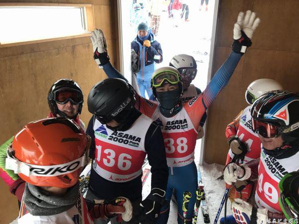 第7回生損保スキー大会