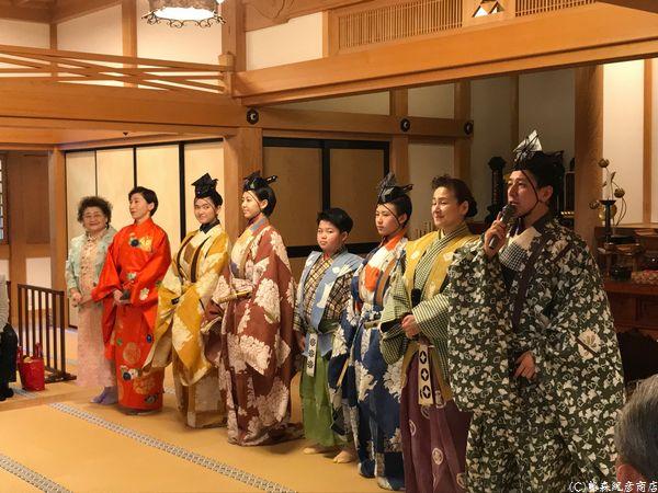 北鎌倉狂言の会
