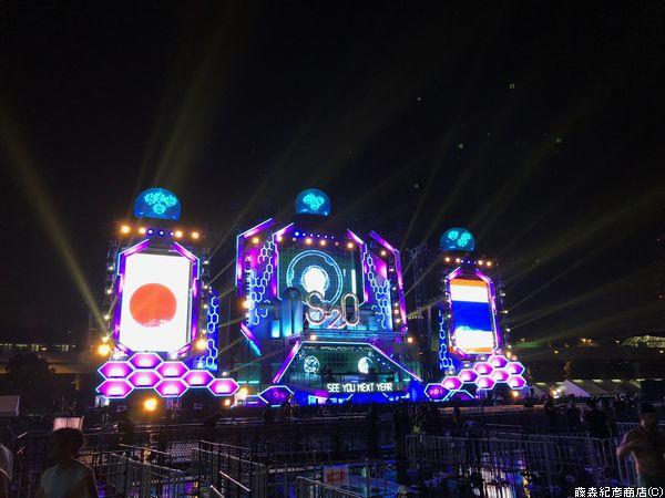 S2O JAPAN 2018